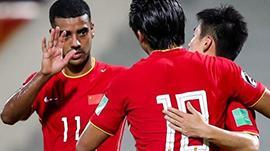 四十强赛国足5-0大胜马尔代夫,掌握晋级主动权