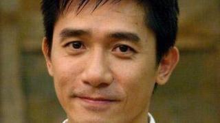 """在前幾日,國家一級演員梁朝偉,毫無征兆地也""""翻車""""了"""