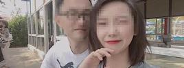 老师与年轻女生不雅视频流出 官方回应